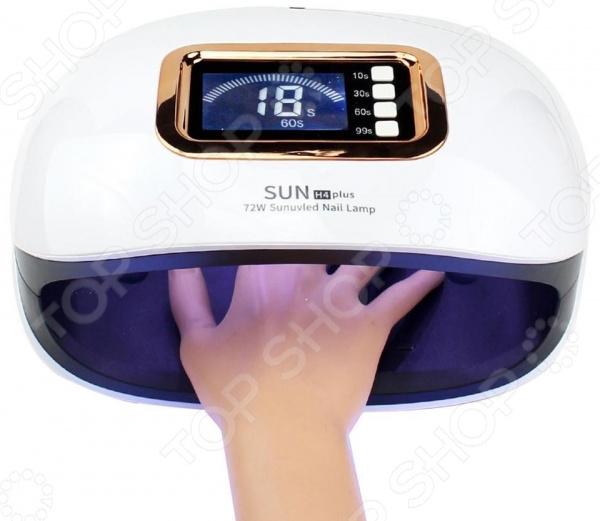 Лампа для сушки ногтей Sun H4 Plus