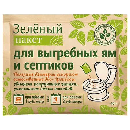Биоускоритель для выгребных ям и септика Зеленый пакет