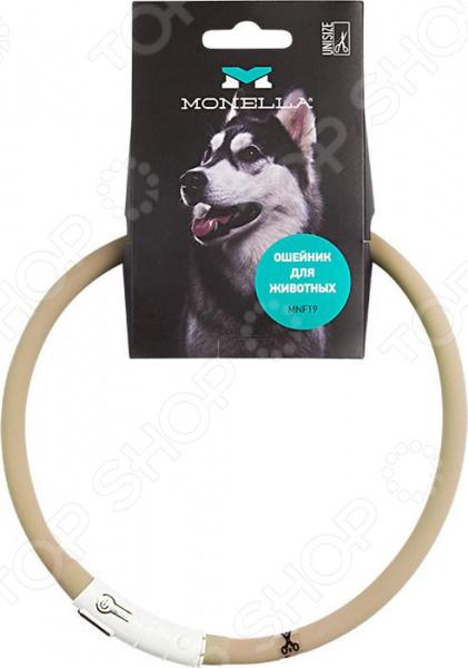 Ошейник для собак светодиодный 60-0903
