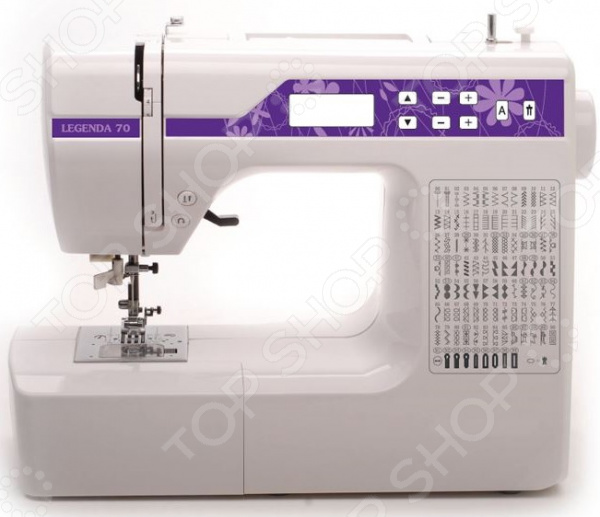 Швейная машина Legenda 70