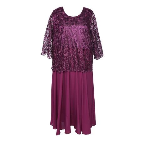 Купить Платье Полное счастье «Нежное кружево»