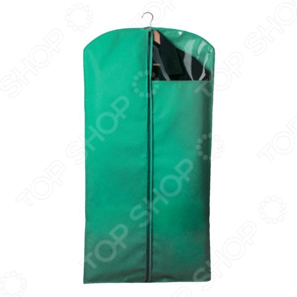 Чехол для хранения одежды Miolla CHL-2 miolla 40 40 25 chl 6 1