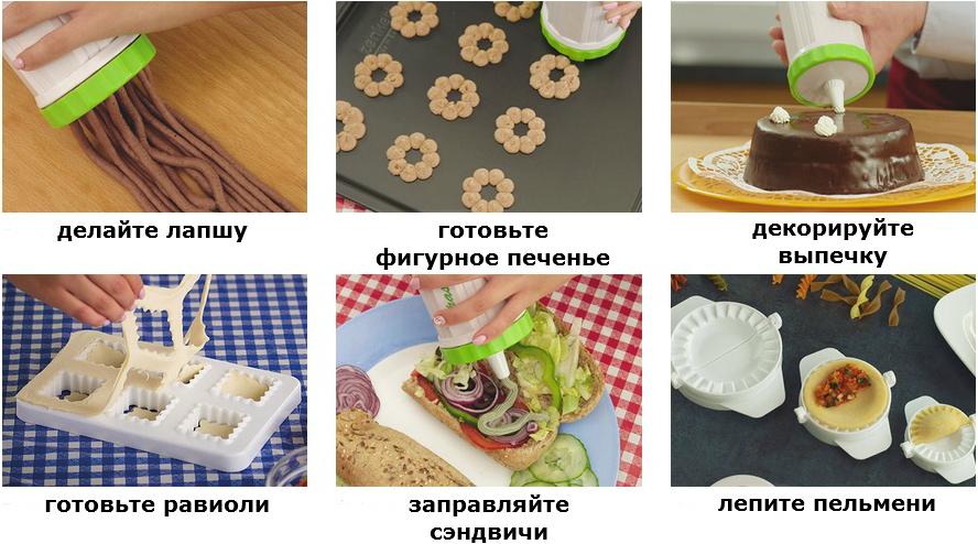 Набор для изготовления пасты и печенья Delimano 1