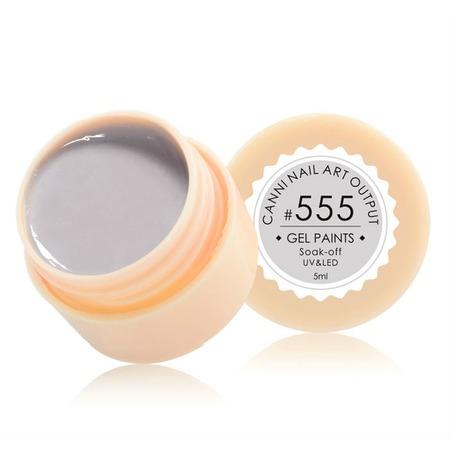 Купить Гель-краска для ногтей CANNI Nail Art Output №555