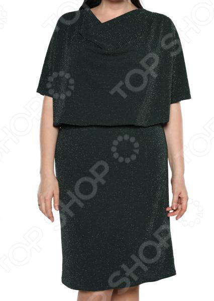 Платье Blagof «Таинственное сияние». Цвет: изумрудный