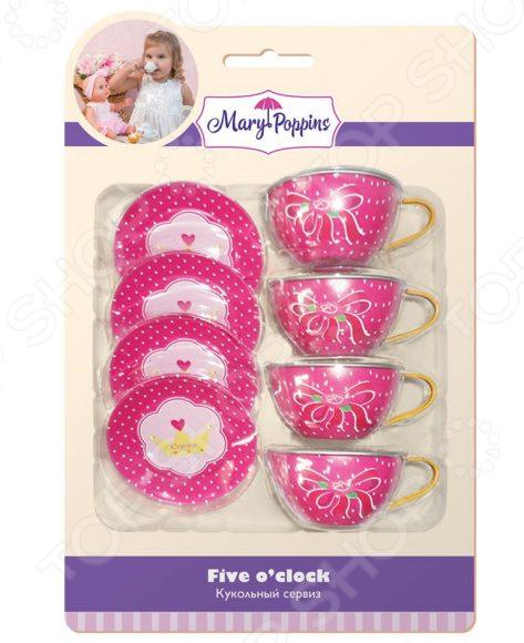 Набор посуды игрушечный Mary Poppins «Корона» набор для чая княжеская корона