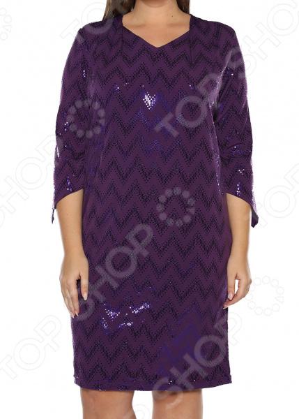 Платье VEAS «Карнавал». Цвет: фиолетовый коктейльное платье с драпировкой bebe платья и сарафаны коктейльные