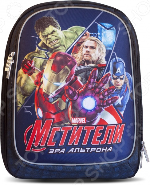 Рюкзак жесткий MARVEL «Мстители: Команда»