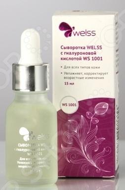 Сыворотка с гиалуроновой кислотой Welss WS 1001 сыворотка для лица welss ws 1003 секреты улитки 15 мл