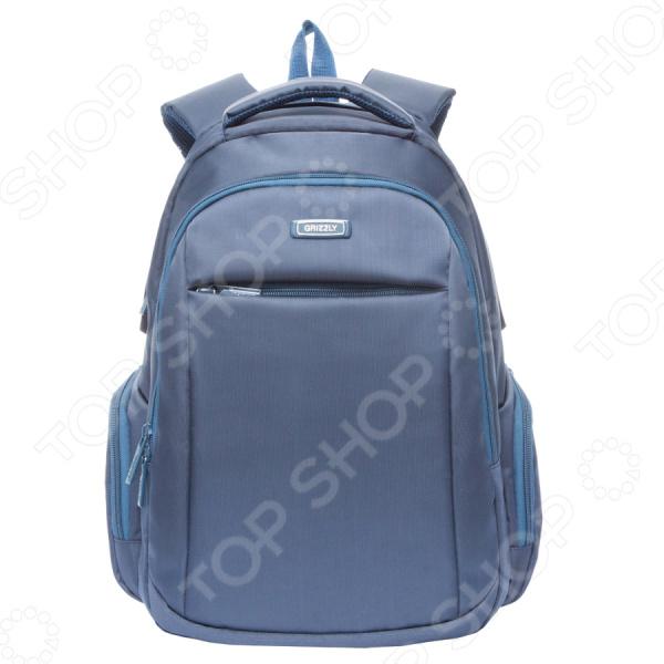 Рюкзак молодежный Grizzly RU-700-4