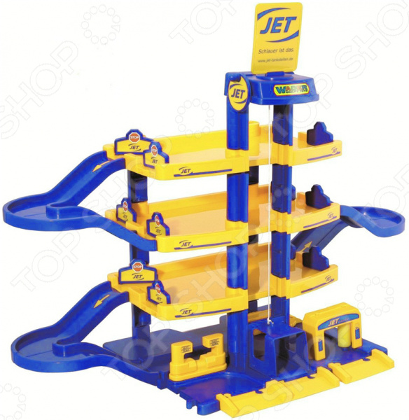 Набор игровой для мальчика Wader Jet «Паркинг 4-уровневый»