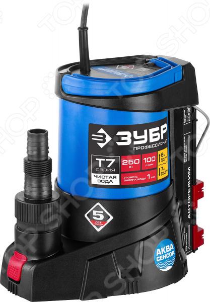Насос погружной дренажный для чистой воды Зубр «Профессионал» НПЧ-Т7-250