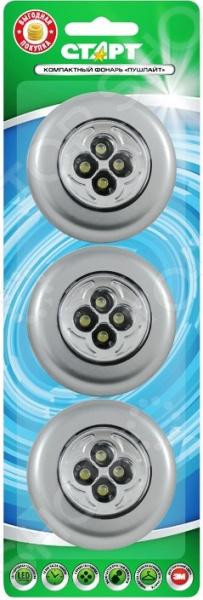 Светильник светодиодный СТАРТ PL-4led- bl3 работает от трех батарей ААА в комплект не входят . Вы можете расположить светильник в любом удобном для вас месте. Свет включается нажатием на корпус светильника. Светильник изготовлен из высококачественного пластика и имеет оригинальный дизайн. В упаковке 3 фонаря-пушлайта.