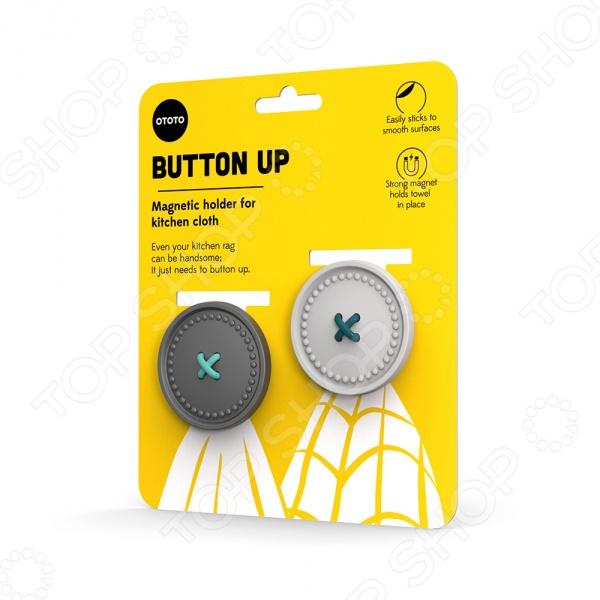 Держатель для полотенец OTOTO Button Up