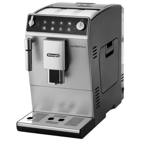 Купить Кофемашина DeLonghi ETAM 29 510 SB