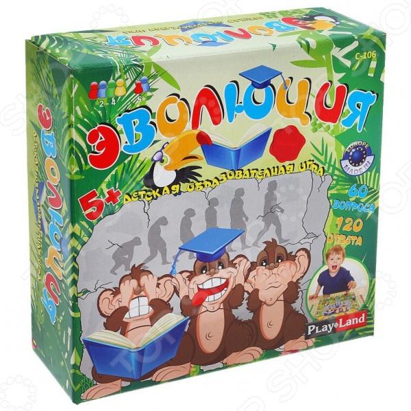 Игра настольная обучающая Play Land «Эволюция» игра настольная обучающая lisciani сказочная игра
