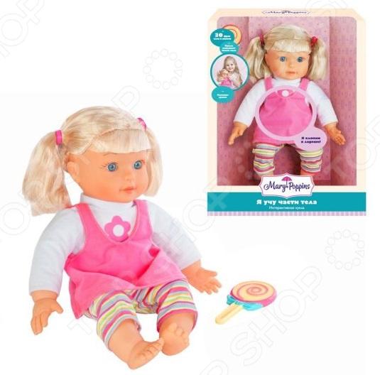 Кукла интерактивная Mary Poppins «Алена. Я учу части тела»