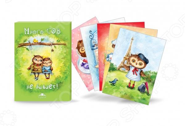 Милые и забавные совы Инги Пальцер в комплекте открыток для посткроссинга! В комплекте 10 открыток, каждая из которых подарит тебе солнечное настроение!