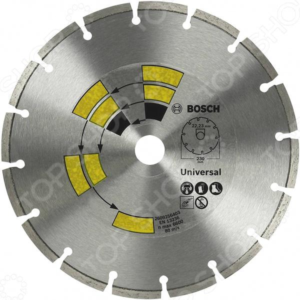 Диск отрезной алмазный Bosch Universal круг отрезной bosch по камню 125x22x2 5