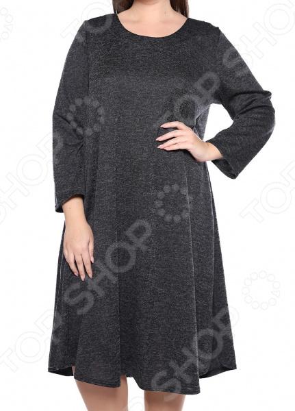 Платье Pretty Woman «Душевный уют». Цвет: черный