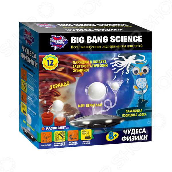 Набор для экспериментов Big Bang Science «Чудеса физики»