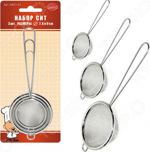 Набор сит Мультидом AN11-21 набор мешочков для приготовления яйца пашот tovolo одноразовые 20 шт