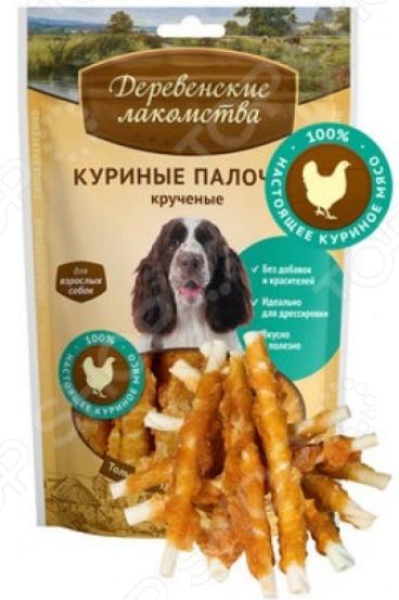 Лакомство для собак Деревенские лакомства «Куриные палочки крученые»