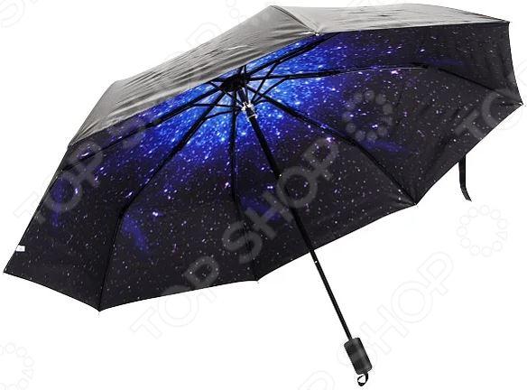 Зонт складной «Звездный»