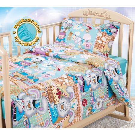 Купить Ясельный комплект постельного белья Бамбино «Зайкин город» с трикотажной простыней