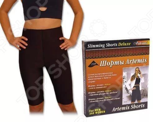 Шорты для похудения Artemis Slimming Shorts Deluxe цена