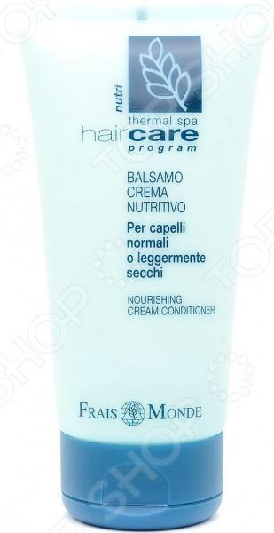 Крем-бальзам для волос Frais Monde «Питательный» Крем-бальзам для волос Frais Monde «Питательный» /