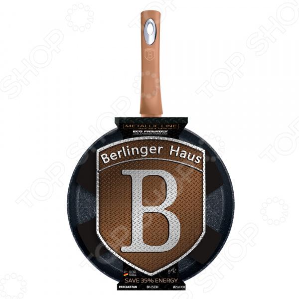 Флип сковорода Berlinger Haus Rosegold
