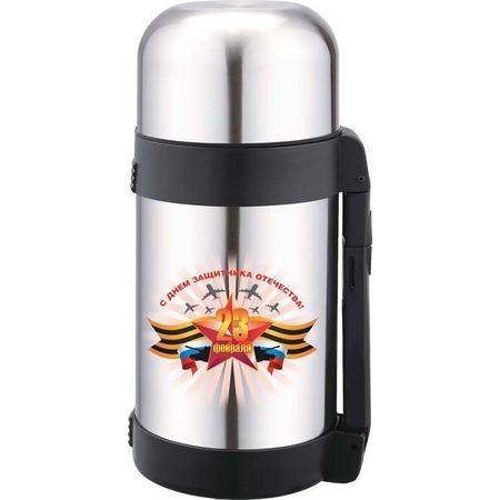 Купить Термос Bekker BK-4150