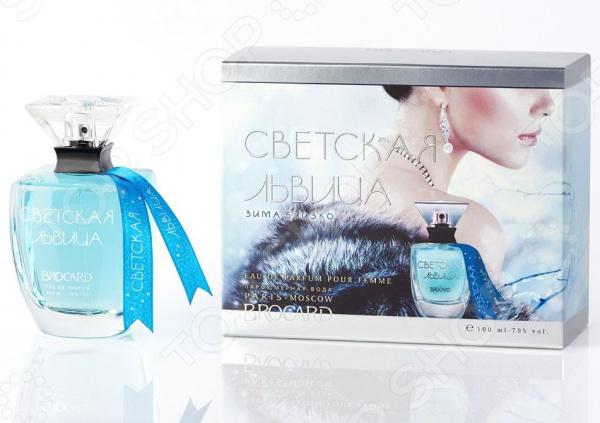 Парфюмерная вода для женщин Brocard «Светская Львица Зима Близко» Парфюмированная вода для женщин Brocard «Светская Львица Зима Близко» /