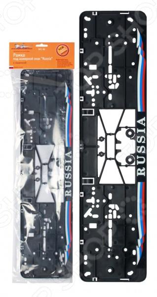 Рамка под номерной знак Airline AFC-02