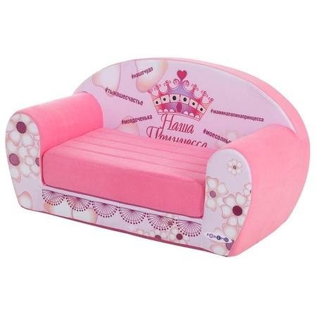 Купить Диван детский игровой PAREMO «Наша Принцесса»