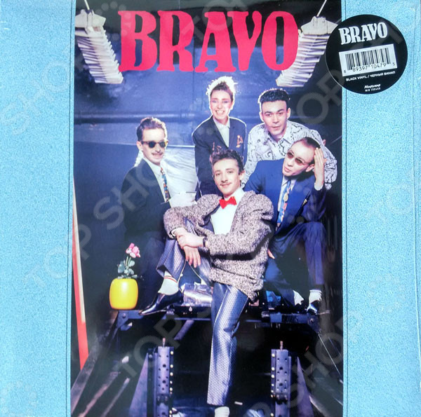 Браво - Bravo (Black Vinyl)