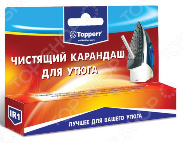 Чистящий карандаш для утюгов Topperr IR 1 карандаш для чистки конфорок topperr ir5