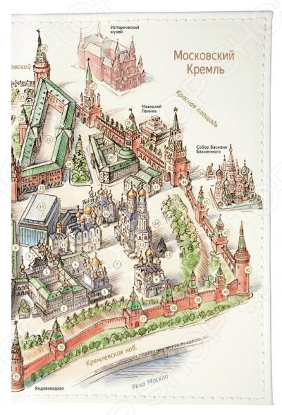 Обложка для паспорта Mitya Veselkov «Московский Кремль» а н свирин московский кремль