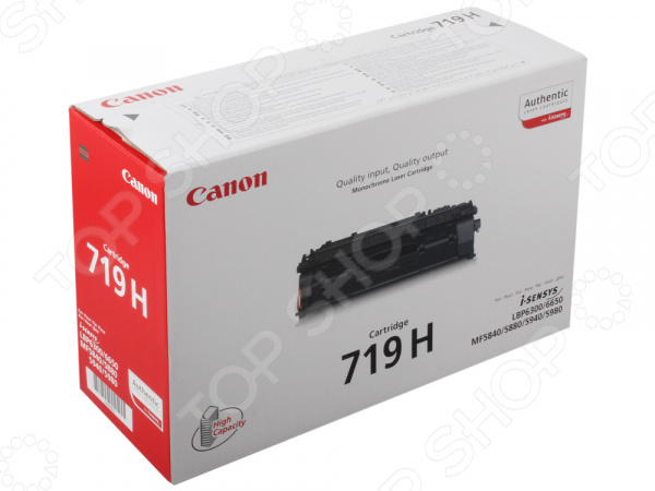 Картридж Canon 719H картридж canon 719 для lbp 6300dn 6650dn mf 5840dn 5880dn