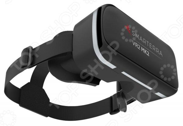 Очки 3D Smarterra VR2 Mark 2 smarterra vr2 mark 2 black очки виртуальной реальности