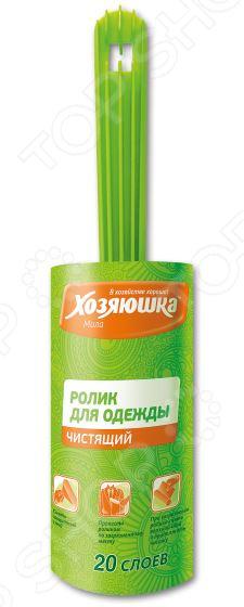 Ролик для чистки одежды Хозяюшка «Мила» 47003. В ассортименте