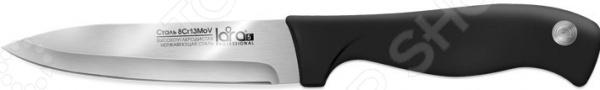 Нож для овощей LARA LR05-50 лезвие для philips oneblade и oneblade pro qp210 50