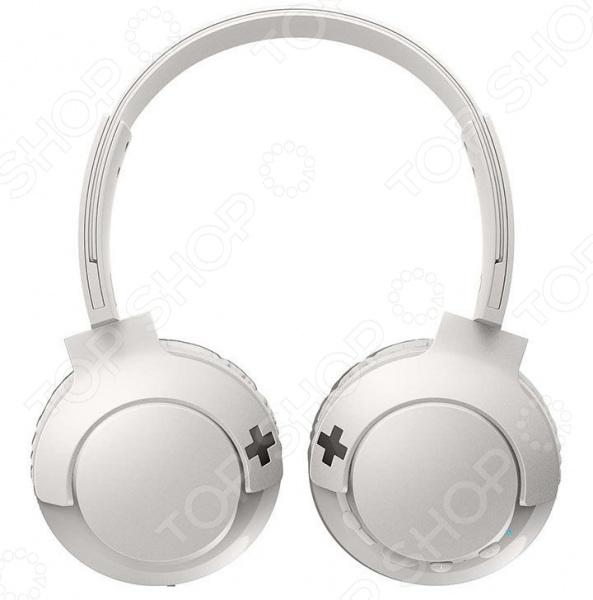 Гарнитура Philips SHB3075 наушники с микрофоном philips she3555bk 00