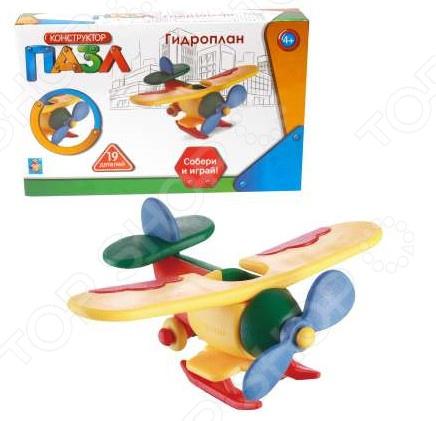 Конструктор игрушечный 1 Toy «Гидроплан» 1 toy игрушечный автомат пулемет взвод