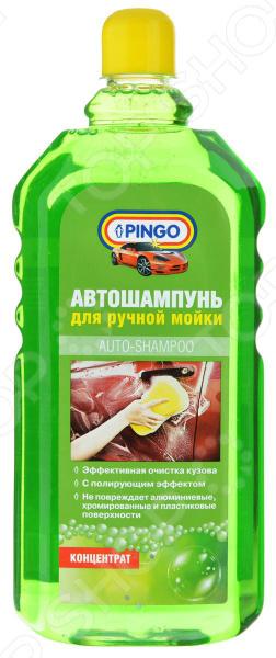 Автошампунь PINGO 85030-5