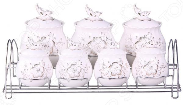 Набор банок для сыпучих продуктов Patricia «Золотой вьюнок» банки для сыпучих продуктов люминарк