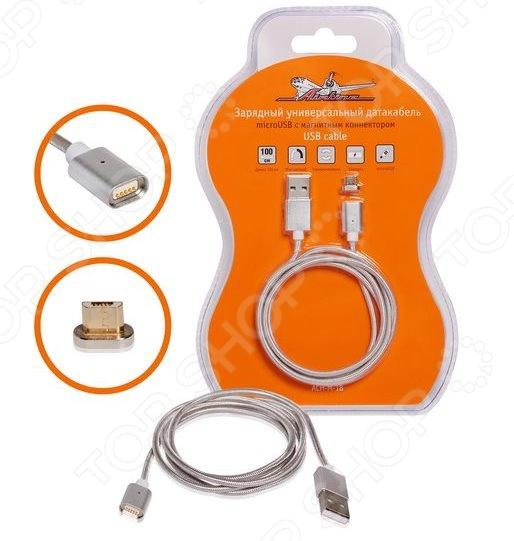 Кабель зарядки универсальный Airline microUSB ACH-M-18 кабель зарядки универсальный airline 4 в 1 miniusb microusb для iphone 4 5 6 ach 4 13