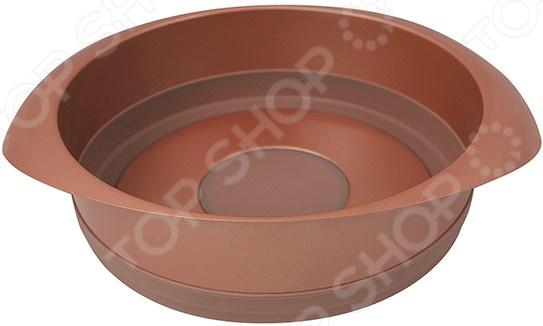 Форма для выпечки Rondell Karamelle RDF-447