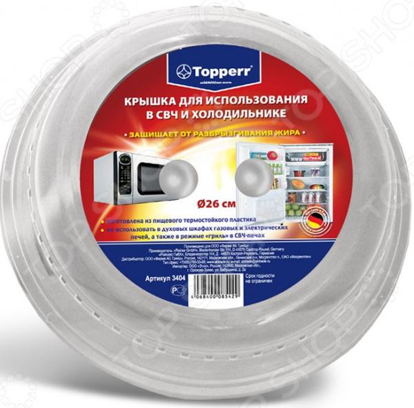 Крышка для СВЧ Topperr 3404